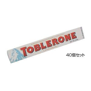 トブラローネ ホワイトチョコレート 100g×40個セット【送料無料】