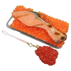 日本職人が作る 食品サンプル iPhone7ケース/アイフォンケース 鮭いくら ストラップ付き IP-716【送料無料】