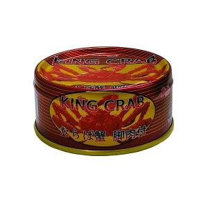 水煮 日本産 蟹ストー缶詰 たらば蟹 脚肉付 130g×3個【送料無料】