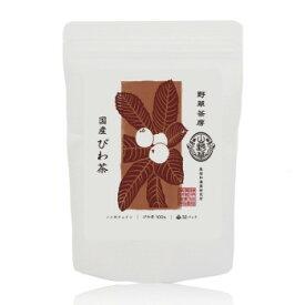 黒姫和漢薬研究所 野草茶房 びわ茶 2.5g×32包×20箱セット【送料無料】