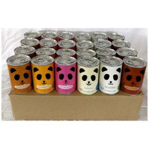 パンの缶詰 パンだ缶 24缶全種バラエティセット【送料無料】