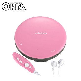 歐姆電機OHM AudioComm手提式CD播放機(附帶遥控)粉紅CDP-850Z-P