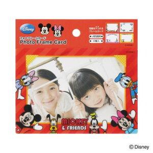 ナカバヤシ フォトフレームカード4枚組 ミッキー&フレンズ PFCD-302-1【送料無料】 メール便対応商品