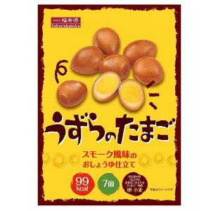 スモーク お菓子 ウズラ卵福楽得 おつまみシリーズ うずらのたまご 7個入×20袋セット【送料無料】