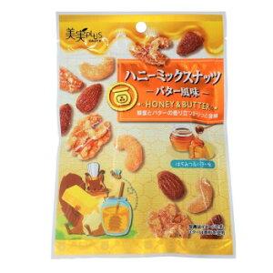 福楽得 美実PLUS ハニーミックスナッツ バター風味 35g×20袋【送料無料】