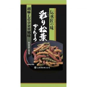 山脇製菓 伝承匠の味 彩り松葉かりんとう 120g×12袋【送料無料】