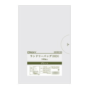 オルディ ランドリーバッグHDPE グリーン100P×20冊 Q00166202【送料無料】