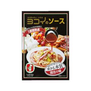 ヨコイのソース 現在の味 4人用 32110470 2×12セット【送料無料】