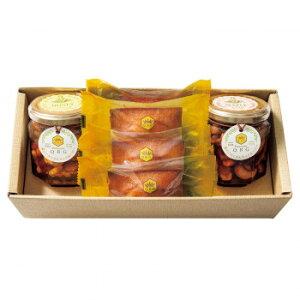パティスリーQBG 森のぐだくさんナッツのはちみつ・メープル漬け&フィナンシェC 90007-07【送料無料】