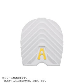 ABS ボウリングシューズ DIYパーツ CLASSIC用パーツ イエロー【送料無料】 メール便対応商品