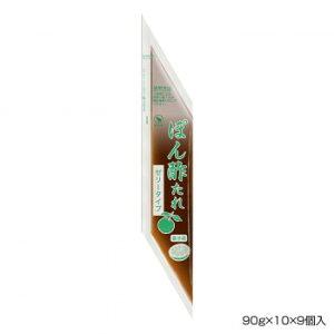 業務用 まとめ買い 調味料BANJO 万城食品 ぽん酢たれ(ゼリータイプ) 90g×10×9個入 490216【送料無料】