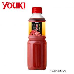 まとめ買い お徳用 調味料YOUKI ユウキ食品 ごまラー油 450g×6本入り 212074【送料無料】