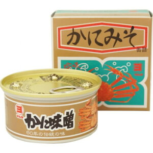 蟹みそ お徳用 カニ味噌マルヨ食品 かに味噌缶詰(箱入) 100g×50個 01002【送料無料】