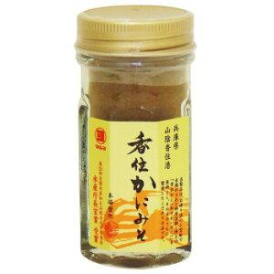 お徳用 かにみそ カニ味噌マルヨ食品 香住蟹みそ(瓶詰) 60g×48個 01050【送料無料】