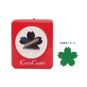 Carla Craft(カーラクラフト) ミドルサイズ クラフトパンチ サクラ【送料無料】