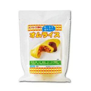 もぐもぐ工房 (冷凍)卵・乳を使わないオムライス 6個セット【送料無料】