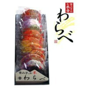草加せんべい わらべ1000(14枚入)×5箱【送料無料】