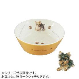 ドッグフード 餌皿 食器わんコレ カラーフードボウル(小) ヨークシャテリア new-fb4-S9【送料無料】