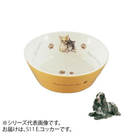えさ皿 電子レンジ 犬わんコレ カラーフードボウル(小) E.コッカー new-fb4-S11【送料無料】