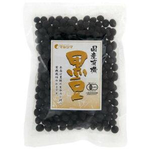 マルシマ 国産有機 黒豆 200g×3袋 2316【送料無料】