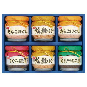 たらこ 鮭 贈り物ニッスイ 瓶詰ギフト BA-30B 6271-014【送料無料】