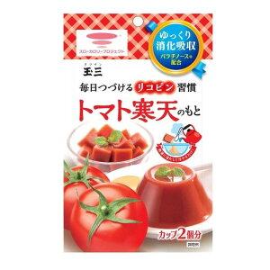 玉三 トマト寒天のもと 40個セット【送料無料】