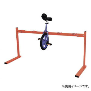 組立式 一輪車整理台55 A-244【送料無料】