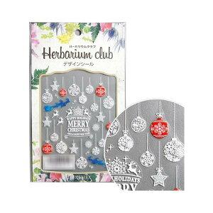ハーバリウムクラブ ハーバリウムシール クリスマスオーナメント (両面印刷) HR-CHO-101【送料無料】 メール便対応商品