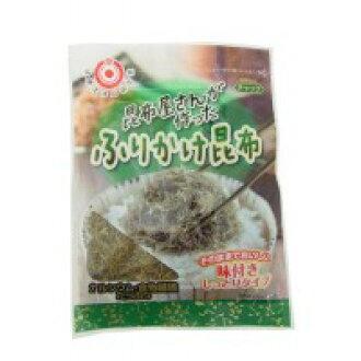 I set 35 g of kombu *20 bag for the swing that a dietary fiber kombu calcium Hidaka food kombu person made