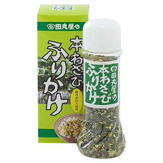 I sprinkle gift paste Tamaru-ya head office book wasabi from country and set five entering 68 g