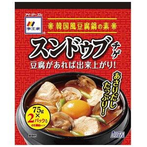 本格的 鍋 おいしい李王家 スンドゥブチゲ4倍濃縮 75g×2パック 12袋セット【送料無料】
