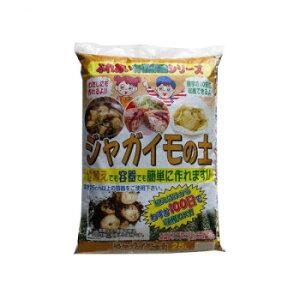 7-9 あかぎ園芸 ジャガイモの土 25L 3袋【送料無料】