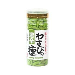 柿の種シリーズ 激辛 わさびの種 110g×42個【送料無料】