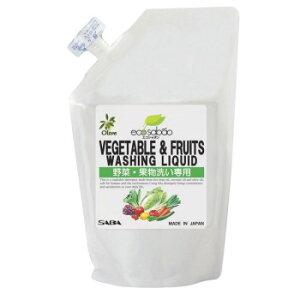SABA エコシャボン オリーブ 野菜・果物洗い専用洗剤 詰替用 330ml×40本 SB-830333【送料無料】
