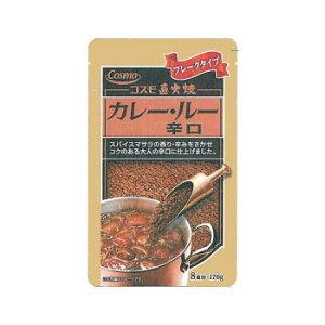 コスモ食品 直火焼 カレールー辛口 170g×50個【送料無料】
