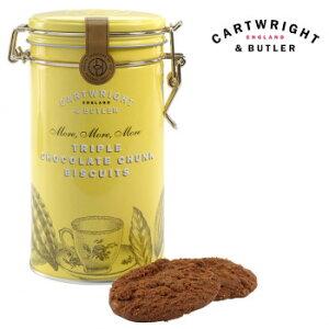 ビスケット お菓子 C&BCartwright&Butler カートライト&バトラー トリプルチョコレートビスケット 6缶 10041056【送料無料】
