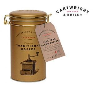 ビスケット お菓子 C&BCartwright&Butler カートライト&バトラー カフェヨークブレンドコーヒー 6缶 10041009【送料無料】