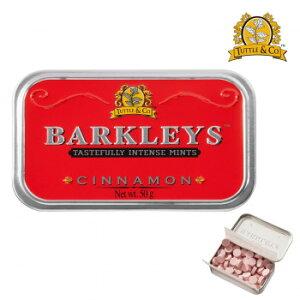 お菓子 Barkleys 輸入菓子BARKLEYS バークレイズ クラシックタブレット シナモン味 6個 10271002【送料無料】