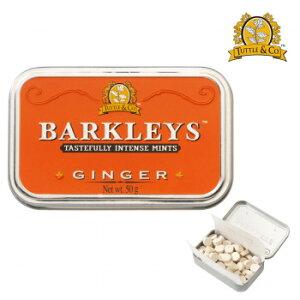 お菓子 タブレット 携帯BARKLEYS バークレイズ クラシックタブレット ジンジャー味 6個 10271003【送料無料】