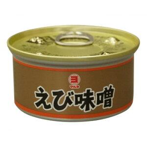 マルヨ食品 えび味噌缶詰 100g×48個 04047【送料無料】