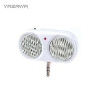 Compact speaker TVR35WH with the YAZAWA (Yazawa) amplifier