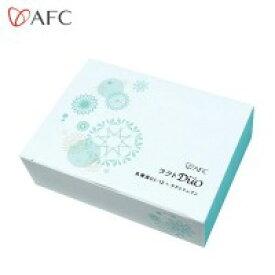 顆粒 ラクトフェリン 食物繊維AFC ラクトDuoデュオ(乳酸菌) スティックタイプ 1.5g×45本 7151【送料無料】