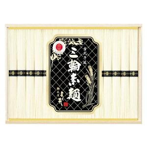 三輪素麺 蔵熟二年物 BD-250 6279-043【送料無料】