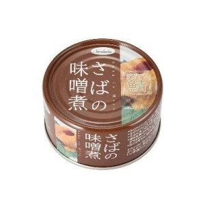 Norlake(ノルレェイク) さば缶詰 味噌煮 EPA・DHAパワー (国産鯖使用) 190g×48缶【送料無料】