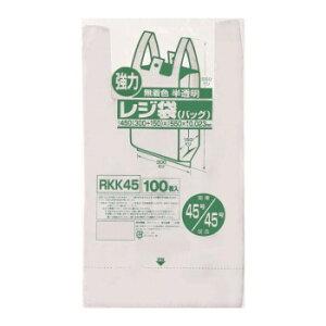 ジャパックス レジ袋 関東45号/関西45号 半透明 100枚×10冊×2箱 RKK45【送料無料】