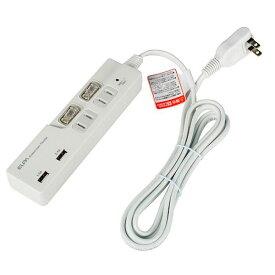 ACコンセント 200cm 2台同時充電ELPA(エルパ) 耐雷サージ スイッチ付タップ USB2個口+コンセント2個口 2m WBS-LS22USB(W)【送料無料】