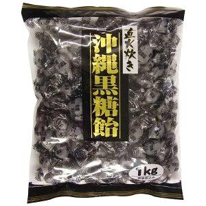 お菓子 大容量 黒砂糖桃太郎製菓 直火炊き 沖縄黒糖飴 1kg×10袋セット【送料無料】