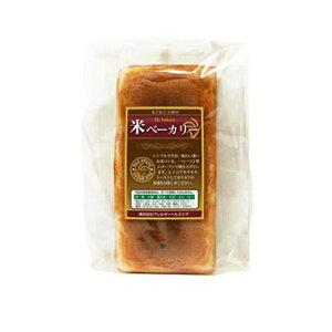 アレルギー トースト 米粉パンもぐもぐ工房 (冷凍) 米(マイ)ベーカリー 食パン 1本入×5セット【送料無料】