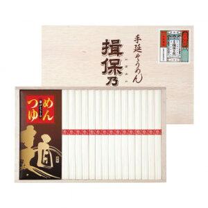 手延素麺 揖保乃糸 めんつゆ付き IJ-50T【送料無料】