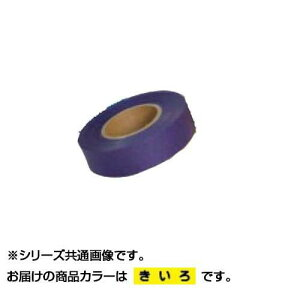 紙テープ きいろ 10巻入 TP-2 5セット【送料無料】